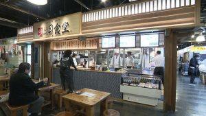 高知さんさんテレビ プライムこうちにて『司食堂』の紹介が放送されました。